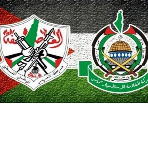 Palestinian Authority, Fatah Act To Thwart UN Resolution Condemning Hamas Rocket Attacks On Israel: 'We Will Not Allow Hamas To Be Labeled A Terror Organization'; 'We Will Serve As Its Body Armor'