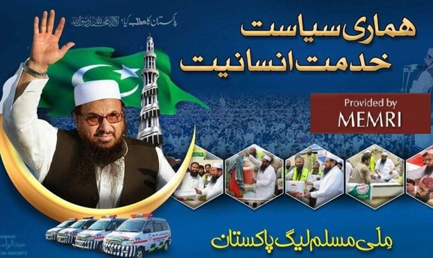 The New Long-Term Nuclear Threat To India – The Security Implications Of A Political Party Formed By Pakistani Jihadi Hafiz Muhammad Saeed