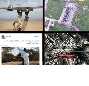 A Decade Of Jihadi Organizations' Use Of Drones – From Early Experiments By Hizbullah, Hamas, And Al-Qaeda To Emerging National Security Crisis For The West As ISIS Launches First Attack Drones