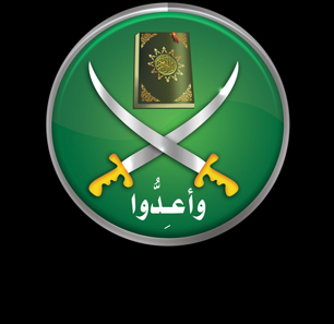 Reports On Creation Of Muslim Brotherhood Lobby In U.S. To Prevent Trump Administration From Designating The Movement A Terrorist Organization