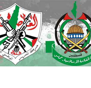 Fatah-Hamas Schism Widens Further Following Ruling By Palestinian Authority Constitutional Court – Established By Palestinian Authority President 'Abbas – To Disband Palestinian Legislative Council