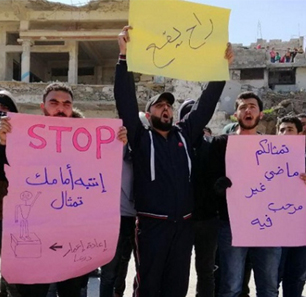 As Syria War Enters Ninth Year, Anti-Regime Protests And Armed Operations Resume In Daraa Governorate