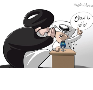 Despite Its Participation In The Arab And Muslim Summits In