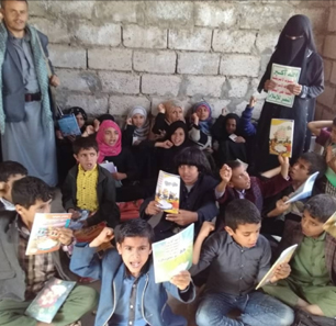 Houthi Schools, Summer Camps, And Children's Magazine Instill Hatred Of U.S., Israel, And Jews, Glorify Martyrdom And Jihad