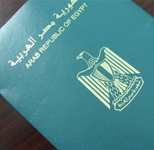 Law Amendment Granting Citizenship To Investors Sparks Controversy In Egypt