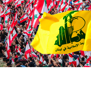 Lebanese Protests Place Hizbullah In A Bind – Part I: Hizbullah's Hostility To The Protests And The Reasons Behind It