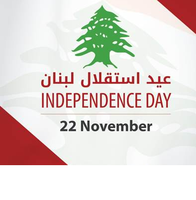 On Eve Of Its 75th Independence Day, Lebanese Journalist Laments His Country's Condition