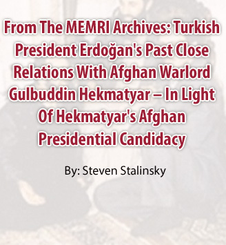 From The MEMRI Archives: Turkish President Erdoğan's Past Close Relations With Afghan Warlord Gulbuddin Hekmatyar – In Light Of Hekmatyar's Afghan Presidential Candidacy
