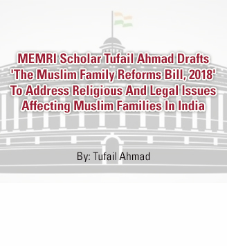 MEMRI Scholar Tufail Ahmad Drafts 'The Muslim Family Reforms Bill, 2018' To Address Religious And Legal Issues Affecting Muslim Families In India