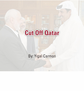 Cut Off Qatar