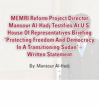 MEMRI Reform Project Director Mansour Al-Hadj Testifies At U.S. House Of Representatives Briefing 'Protecting Freedom And Democracy In A Transitioning Sudan' – Written Statement