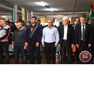 Fatah Officials Attend Memorial Ceremony For Perpetrators Of Stabbing, Ramming Attacks