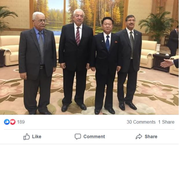 Fatah Delegation Visiting North Korea Delivers Letter From Mahmoud 'Abbas To Kim Jong-un On Palestinian Leadership's Moves Vis-à-vis 'Deal Of Century'