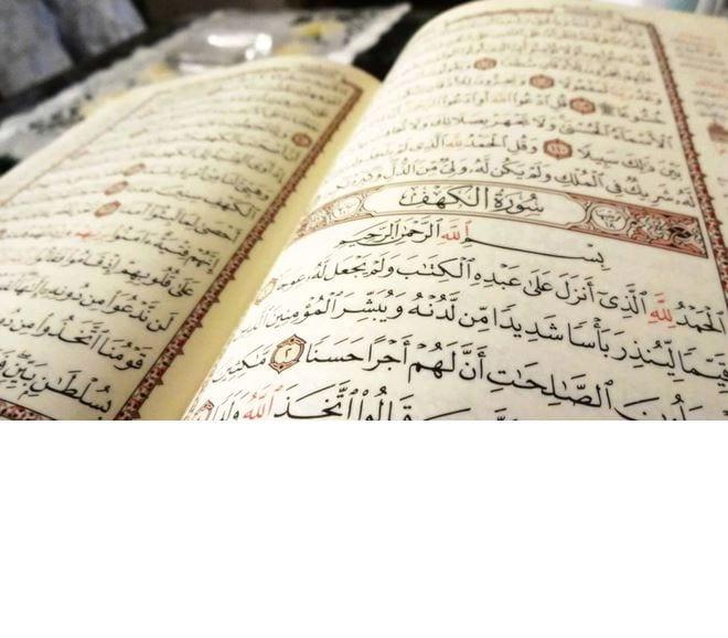 French Manifesto On Violent Quran Verses Sparks Fury | MEMRI