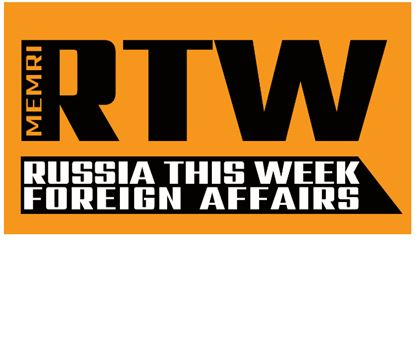 Russia This Week – July 15, 2017