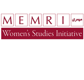 MEMRI Marks International Women's Day: Highlighting MEMRI's Women's Studies Initiative