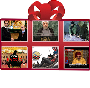 Only 4 Days Left To Support MEMRI This Year