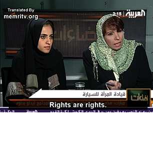 Editor's Picks From The MEMRI TV Archives: International Women's Day