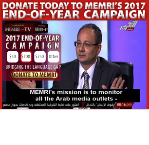 MEMRI TV's TOP 50 CLIPS FOR 2017 – PLEASE SUPPORT OUR WORK