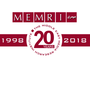 MEMRI Marks Its 20th Year Of Providing Translations And Analyses From The Middle East, South Asia, And Russia