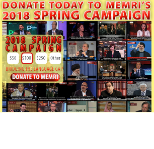 Please Consider Donating To The MEMRI Spring 2018 Campaign