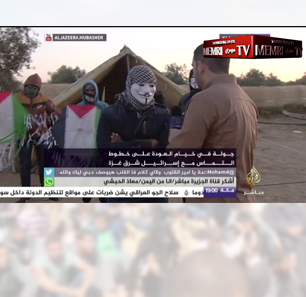 MEMRI TV Clips Of Gaza 'Return March'