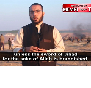YouTube Censors MEMRI, Removes – For 'Harmful Or Dangerous Content' – MEMRI TV Translated Clip Exposing Statements By Anti-Semitic Gaza Religious Scholar At 'Return March': 'The Sword Of Jihad... Is Brandished' Against The Jews; 'I Call Upon Every Muslim: Do Not... Let Those Jews Spread Corruption... You Must Carry Out Glorious Deeds Against Them'