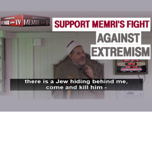 Support MEMRI's Work Fighting Extremism: Exposure Of Another Antisemitic Sermon By Imam Who Is An Interfaith Leader – This Time In France – Leads To Denunciation, Legal Measures; Muslim Leaders Support Him, But Then 'Strongly Condemn' Him