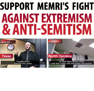 MEMRI – Exposing Hate And Antisemitism In The West