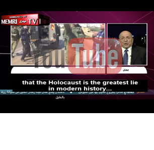 YouTube Censors MEMRI TV Clip For 'Hate Speech' – The Clip Exposes Commentator On Lebanon TV Calling Holocaust 'The Greatest Lie In Modern History'