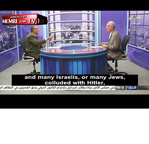 2018 Editor's Picks: MEMRI TV Clips On Holocaust Denial And Praise Of Hitler