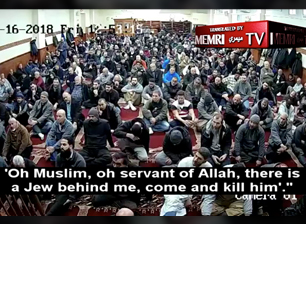 MEMRI's Exposure Of Antisemitic Sermons By Imam Abdelmohsen Abouhatab At Philadelphia's Al-Aqsa Islamic Society Prompts Mosque's Apology: 'We Are Shocked And Outraged... [By These] Reprehensible Anti-Jewish Remarks'; Imam Abouhatab Says ' What Was Attributed To Me Is Completely False' And 'Taken Out Of Context'; No Response From Mayor's Office, City And State Officials, Or Local Law Enforcement, Who Have Worked  Closely With Mosque