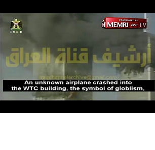 MEMRI TV Clips And Reports From The MEMRI 9/11 Archives Project 2019: Iraqi News Flash: 'Heart Of Evil' Has Been Struck; HTS Official: Post-9/11 Attacks Would Have Brought Down U.S.; Iranian Filmmaker: 9/11 Is A Big Lie, 3,000 Jews Were Warned To Stay Away; Al-Qaeda Urdu Magazine Marks 9/11, Quotes Bin Laden; Pittsburgh Imam: 9/11 Was False Flag Operation
