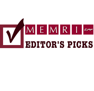 2019 Editor's Picks: MEMRI Daily Brief And Inquiry & Analysis Reports
