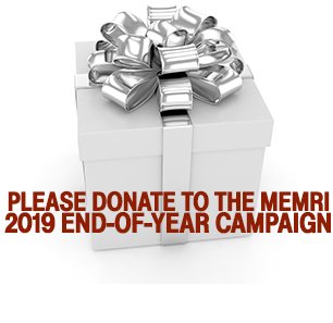 Final Hours To Support MEMRI In 2019