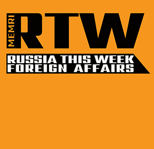 Russia This Week – Part I - December 8 - 12, 2016
