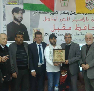 Palestinian Authority, Fatah Members Participate In Celebrations In Israeli City For Arab-Israeli Prisoner Released After Serving 15-Year Terrorism Sentence