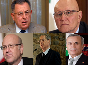 Letter By Five Former Lebanese Presidents, PMs To Arab League Summit Conveys Opposition To Hizbullah's Weapons And Involvement In Syria, Iran's Involvement In Arab World