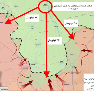 Iranian Website Specializing In Syrian War Reports: Gas Attack Intended To Save Iranian/Syrian Frontline In Khan Sheikhoun Region From Breakdown