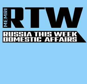 Russia This Week – June 27 Through June 29, 2017