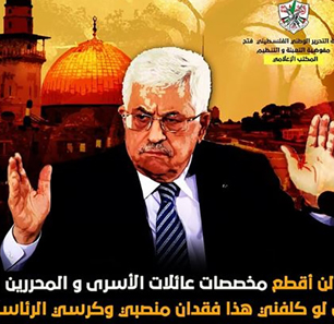 Palestinian Media Stresses: President Mahmoud 'Abbas Refuses To Halt Payments To Prisoners, Families Of Martyrs