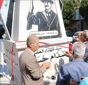 Palestinians Erect Memorial To Saddam Hussein In Qalqilya, Bearing Slogan 'Arab Palestine From River To Sea'