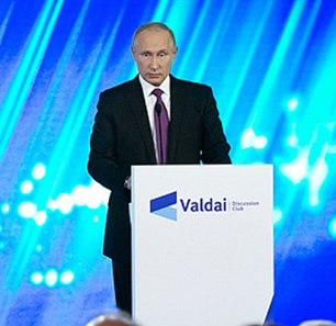 Putin's Speech At The Meeting Of The Valdai International Discussion Club: '[The West's] Policy Based On Self-Assurance, Egotism And Claims To Exceptionalism Will Not Bring Any Respect Or True Greatness' Part I