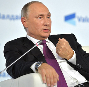 Putin At The Valdai International Discussion Club Part III: 'The United States Has Unleashed An Unprovoked Anti-Russia Campaign'