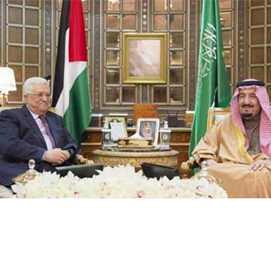 Palestinian Authority Daily: We Will Not Sit Idly By In Face Of Iran's Interference In The Palestinian Arena