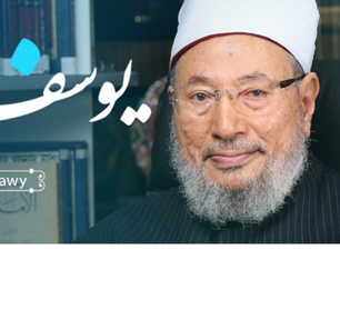 Sheikh Yousuf Al-Qaradawi Calls For Resistance, Jihad And Martyrdom Following Trump's Recognition  Of Jerusalem As Israel's Capital