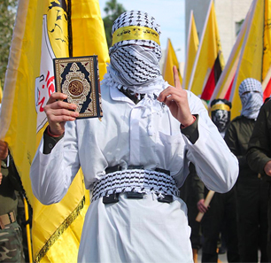 'Fatah Day' At Bir Zeit University: Fatah Youth Activists Wear Dummy Explosive Belts, Threaten Israel With 'Volcano Of Fire'