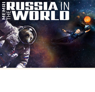 Russia In The World – Russia On The African Continent Part I