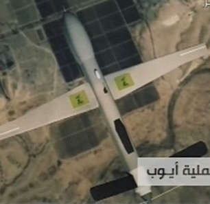 Syrian Opposition Website Shows Hizbullah's Drones