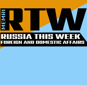 Russia This Week – March 21, 2018